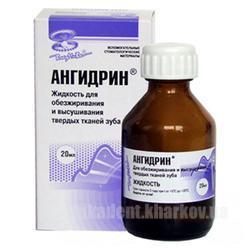 Фото Для стоматологических клиник, Материалы, Эндоматериалы  Ангидрин