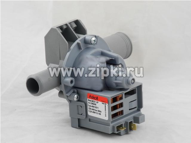 Насос (помпа) ARDO для стиральной машины  - 4898653759