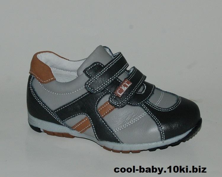Детские кроссовки для мальчика серо-черные Lilin 25,27