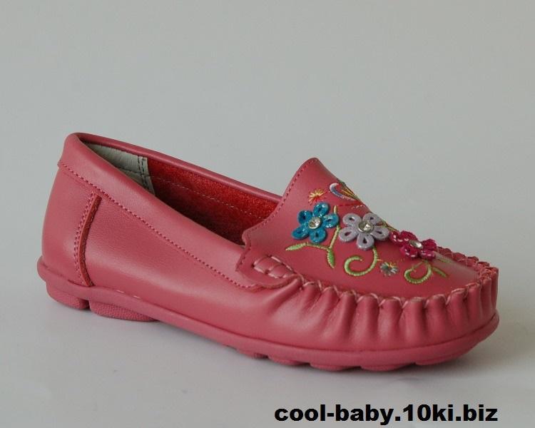 Детские туфли для девочки KLF коралловый. цветы  27