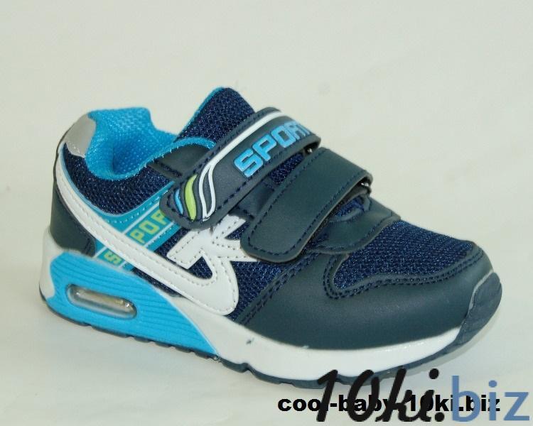 Детские кроссовки для мальчика Y.TOP  синий 29 - Кроссовки, кеды детские и подростковые в магазине Одессы
