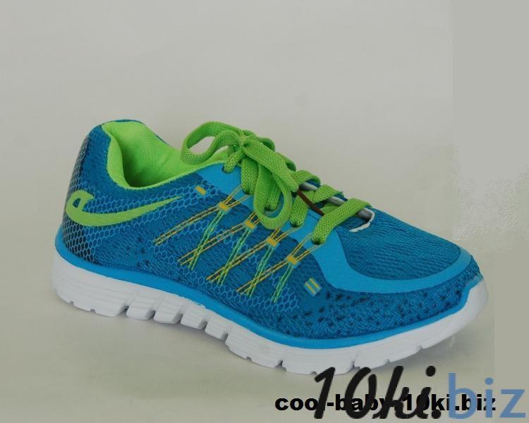 Детские кроссовки Y.TOP голубой с салатовыми шнурками 33-35