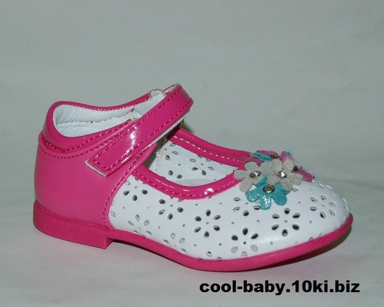 Детские туфли для девочки ТОМ.М  малиново-белый ажур.цветы   21-24