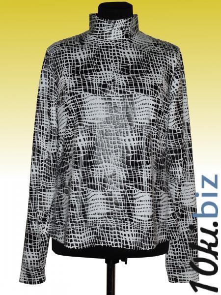 Гольф купить в Луганске - Женские свитера, водолазки, гольфы, кофты