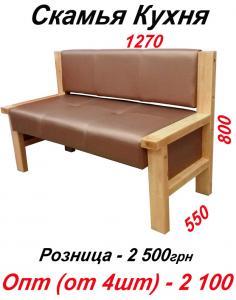 Фото Мебель для КАФЕ Скамья Кухня