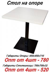 Фото Мебель для КАФЕ Стол на опоре