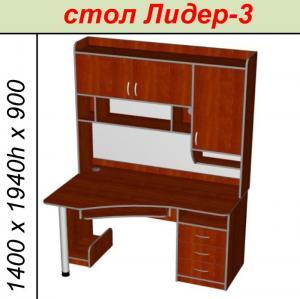 Фото Компьютерные столы Стол Лидер-3