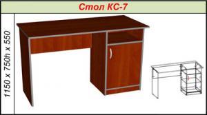 Фото Компьютерные столы Стол КС-7