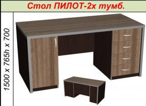 Фото Компьютерные столы Стол ПИЛОТ-2х тумб.