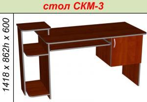 Фото Компьютерные столы Стол СКМ-3