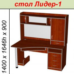 Фото Компьютерные столы Стол Лидер-1