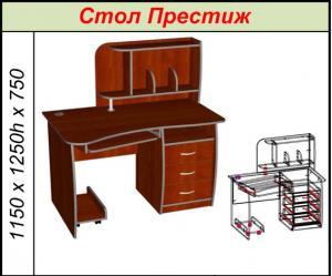 Фото Компьютерные столы Стол Престиж