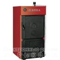 Твердотопливный котел RODA Вrenner Classic BС-06 - Котлы твердотопливные на рынке Барабашова