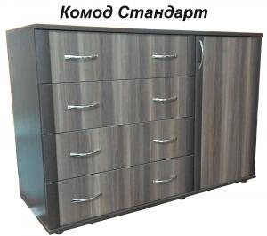 Фото Комоды Комод Стандарт