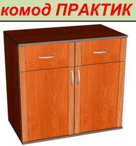 Фото Комоды Комод Практик