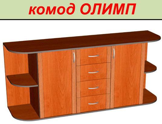 Комод ОЛИМП