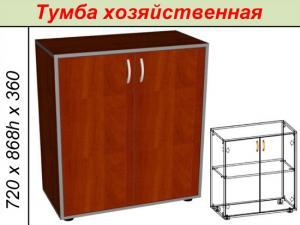 Фото Комоды Тумба  хозяйственная