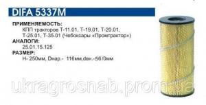 Фильтр масляный Т-11.01, Т-19.01, Т-20.01, Т-25.01, Т-35.01 (DIFA 5337М) (пр-во DIFA)