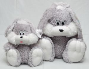 Фото Мягкие игрушки, Зайцы Зайчик сидячий 35 см