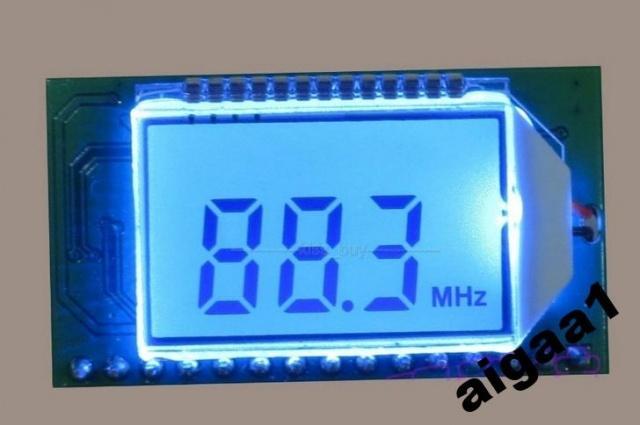 Цифровой FM приёмник 87 - 108 мГц