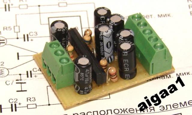 Микрофонный усилитель на BA328 (LA3161) (универсальный)
