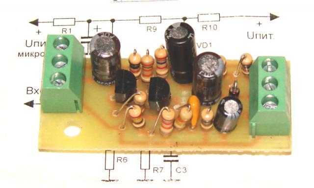 Микрофонный усилитель на транзисторах