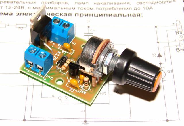 Регулятор мощности с ШИМ 10А