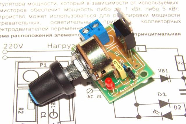 Фазовый регулятор мощности до 3,5 КВт 16А 220В