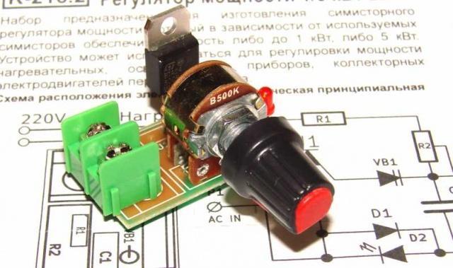 Фазовый регулятор мощности 5 кВт BTA24-800B