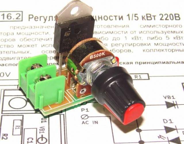 Фазовый регулятор мощности 5 кВт BTA26-600