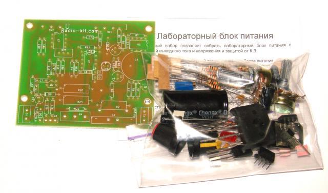 Набор Лабораторный блок питания 0-30В/0-3А