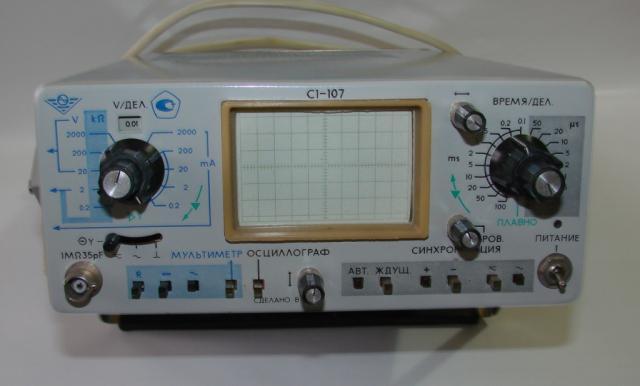 Осциллограф - Мультиметр С1-107