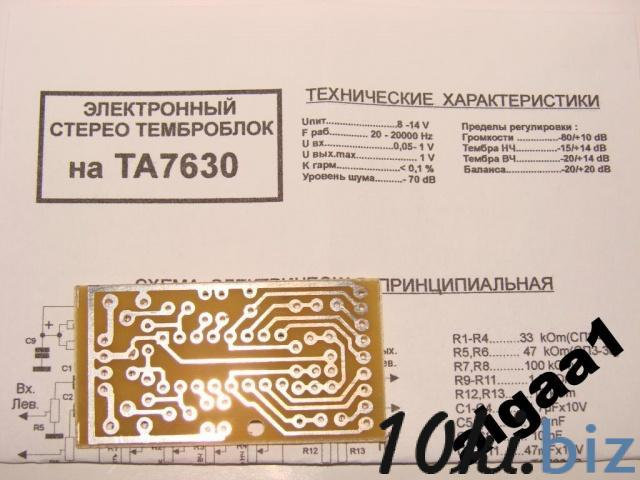 Плата Электронный стерео темброблок ТА7630 Устройства обработки звукового сигнала в Украине