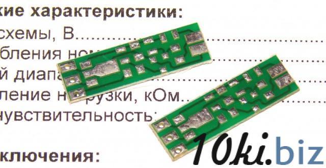 Плата Микрофонный предусилитель 2 шт. Разные платы в Украине
