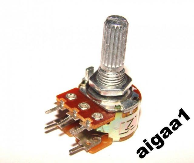 Резистор переменный В 100 кОм линейный с выключателем