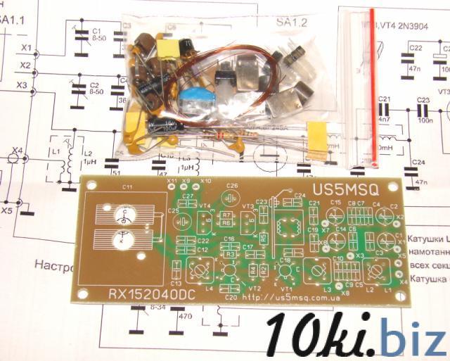 Конструктор 3-х диапазонный приёмник прямого преобразования Усилители мощности низкой частоты  в Украине