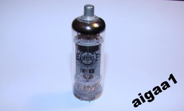 Радиолампа 5Ц12П