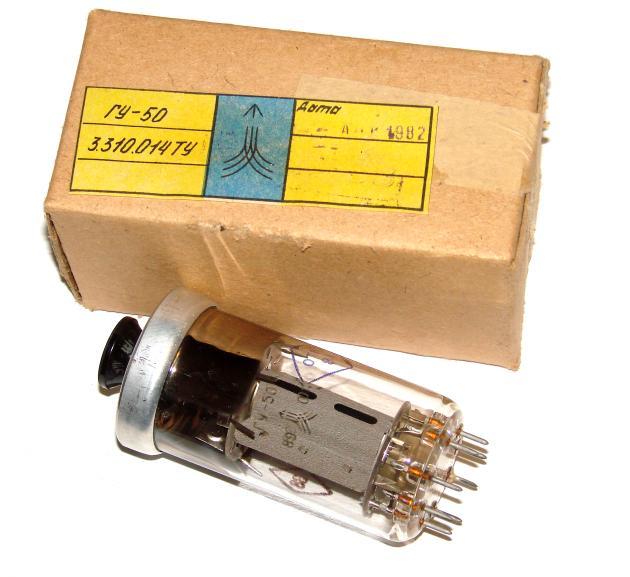 Радиолампа ГУ-50