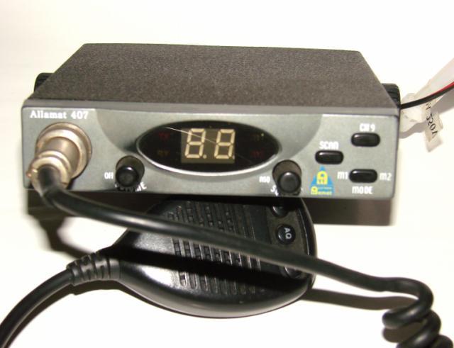 Радиостанция ALLAMAT