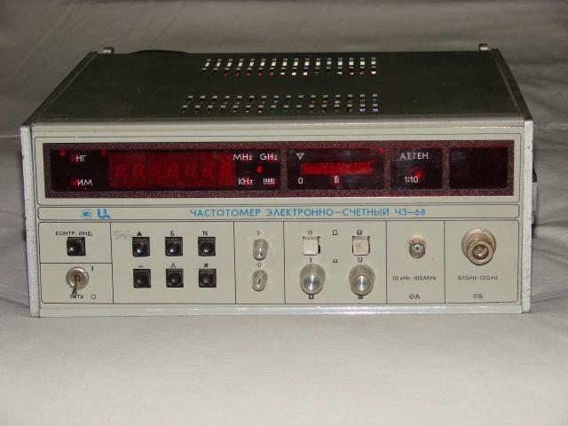 Частотомер ЧЗ-68