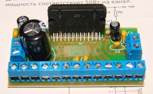 4-х канальный УНЧ 4х50Вт на TDA7560