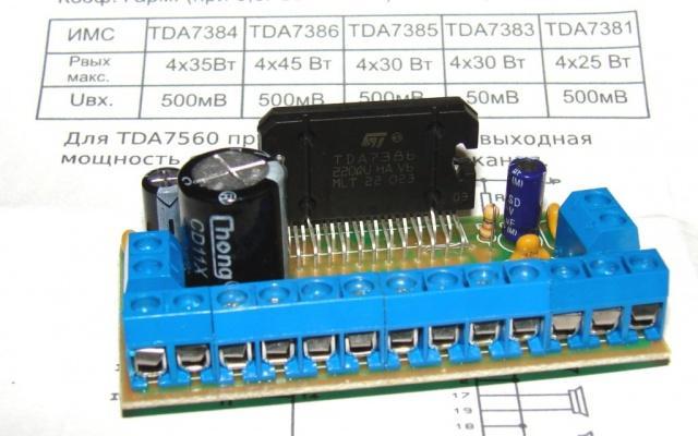 УНЧ 4 х 45 Вт на TDA7386