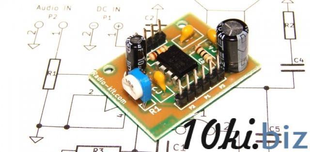 УНЧ 0.7Вт на LM386 моно купить в Полтаве - Усилители мощности низкой частоты