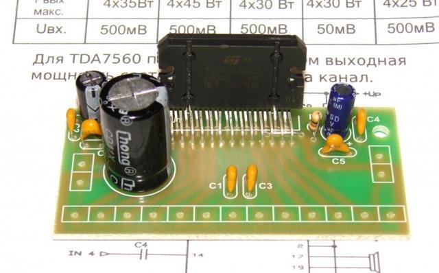 УНЧ 4х50 Вт на TDA7560 или 4х77 на 2 Ом...защита