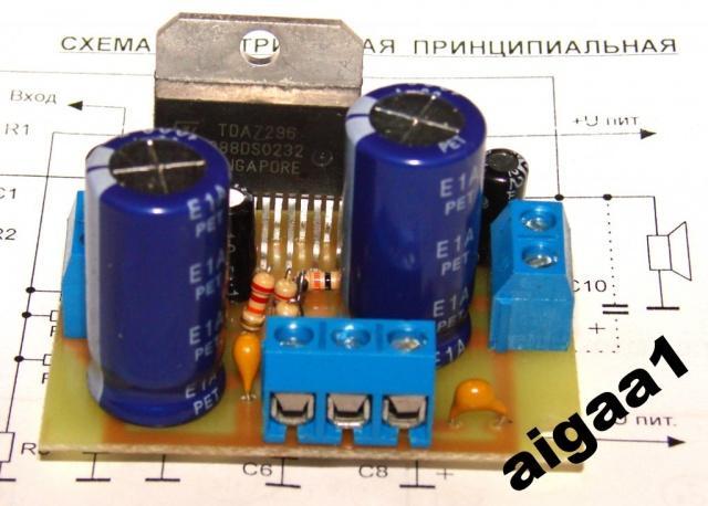 HI-FI усилитель 2 х 60 Вт TDA7296 2 платы