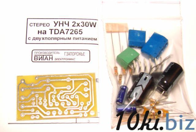 Набор для сборки Стерео УНЧ 2х30Вт на TDA7265 Устройства обработки звукового сигнала на Электронном рынке Украины