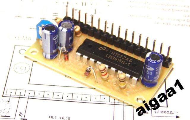 10-ти светодиодный индикатор уровня сигнала на LM3915