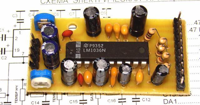 Стерео регулятор тембра на LM 1036