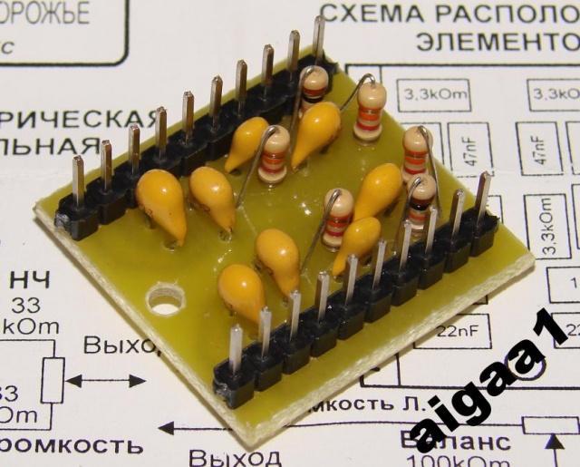 Стерео регулятор тембра 16 dB (пассивный)