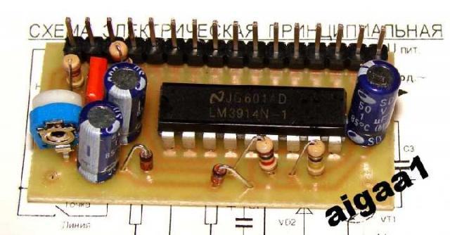 10-ти свет. индикатор уровня сигнала на LM3914